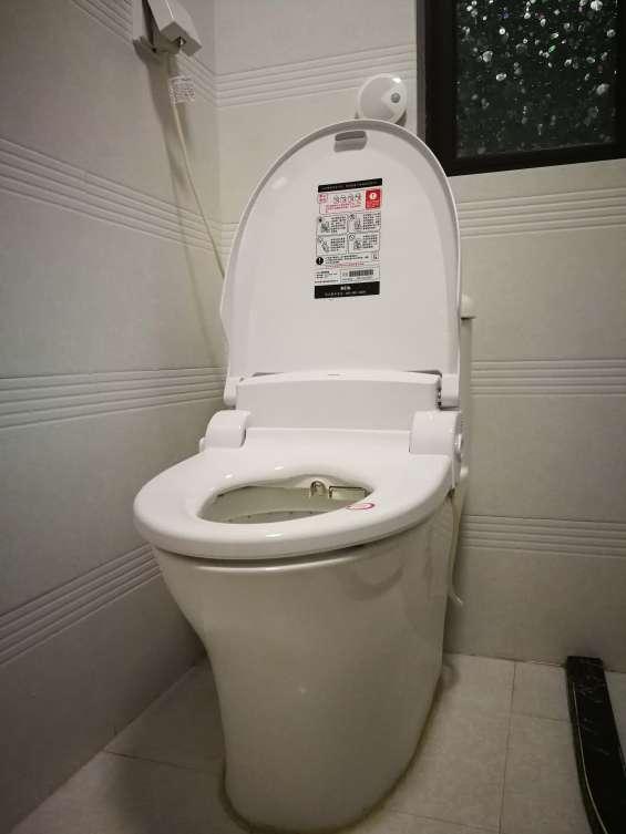 intelligent smart automatica toilet seat cover