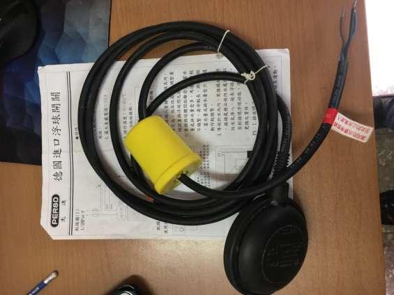 Interruptor de nivel marca condor, hecho en alemania bombas agua aguas negras